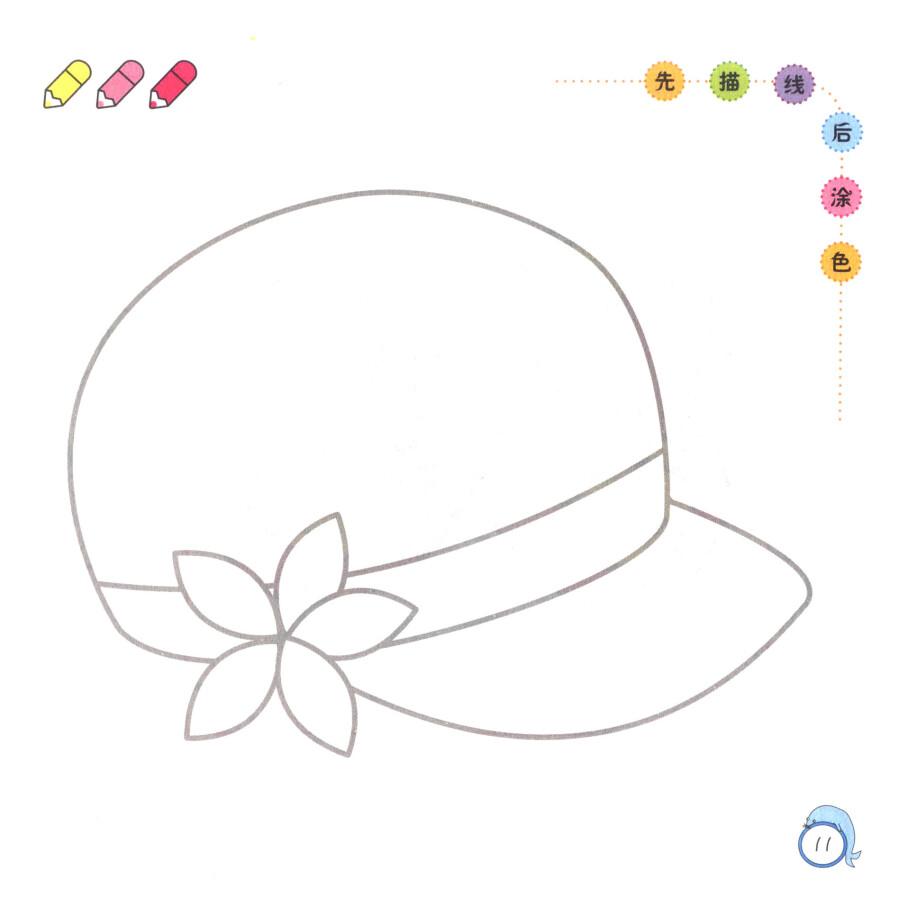 小鲸鱼童书·小手学画画 分步画