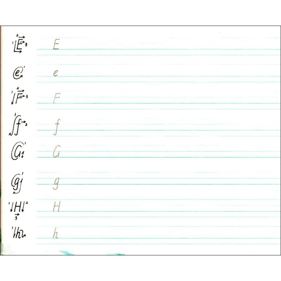英语(新目标):抄写本(供七年级学生使用)图片