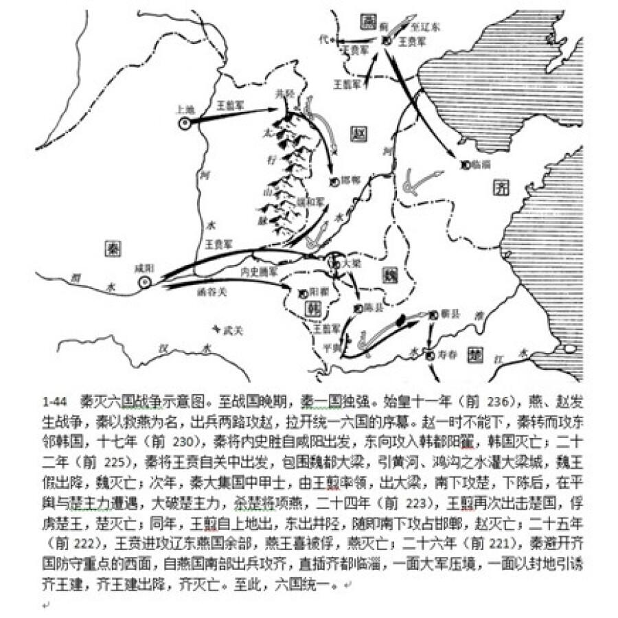 地图 简笔画 手绘 线稿 900_900