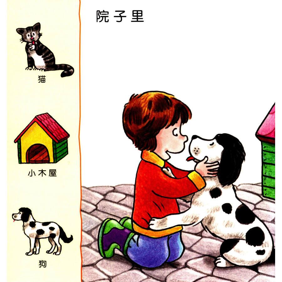 到了 6~9个月,宝宝开始有意地探索图书,能准确地,也能较长时间地注释图片
