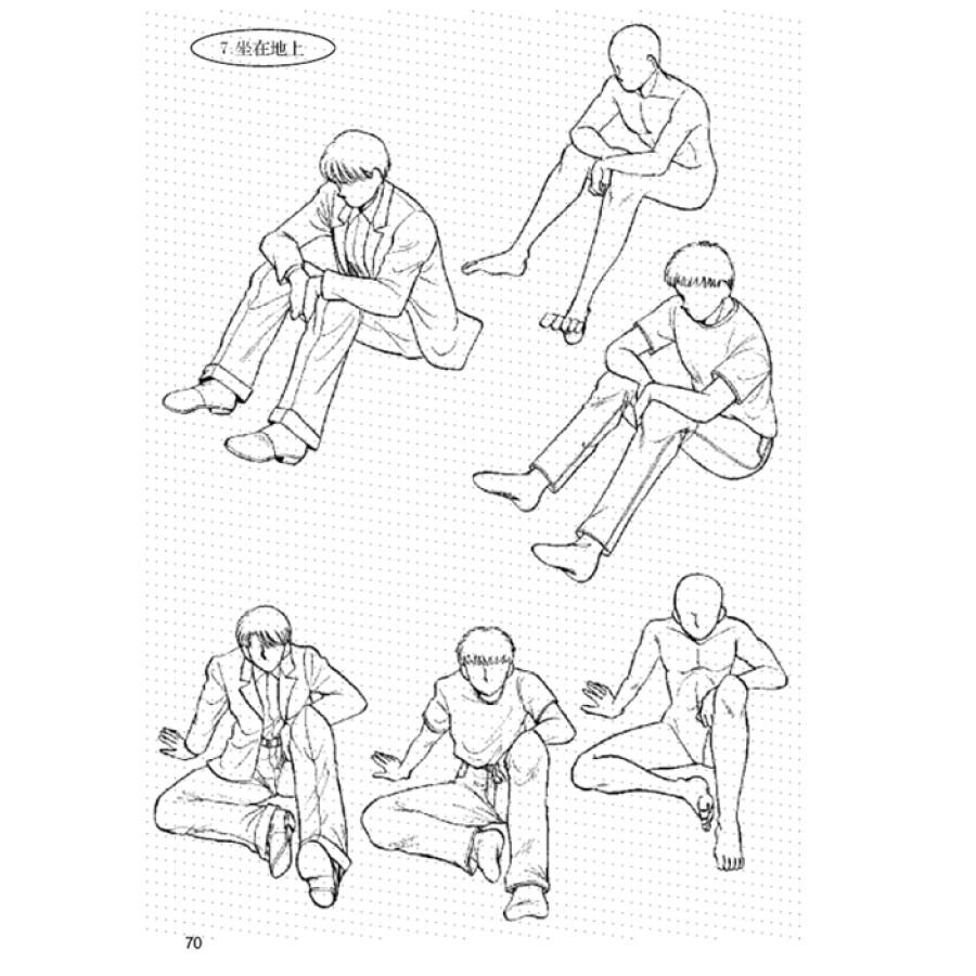 日本漫画手绘技法经典教程(3):男孩子的画法