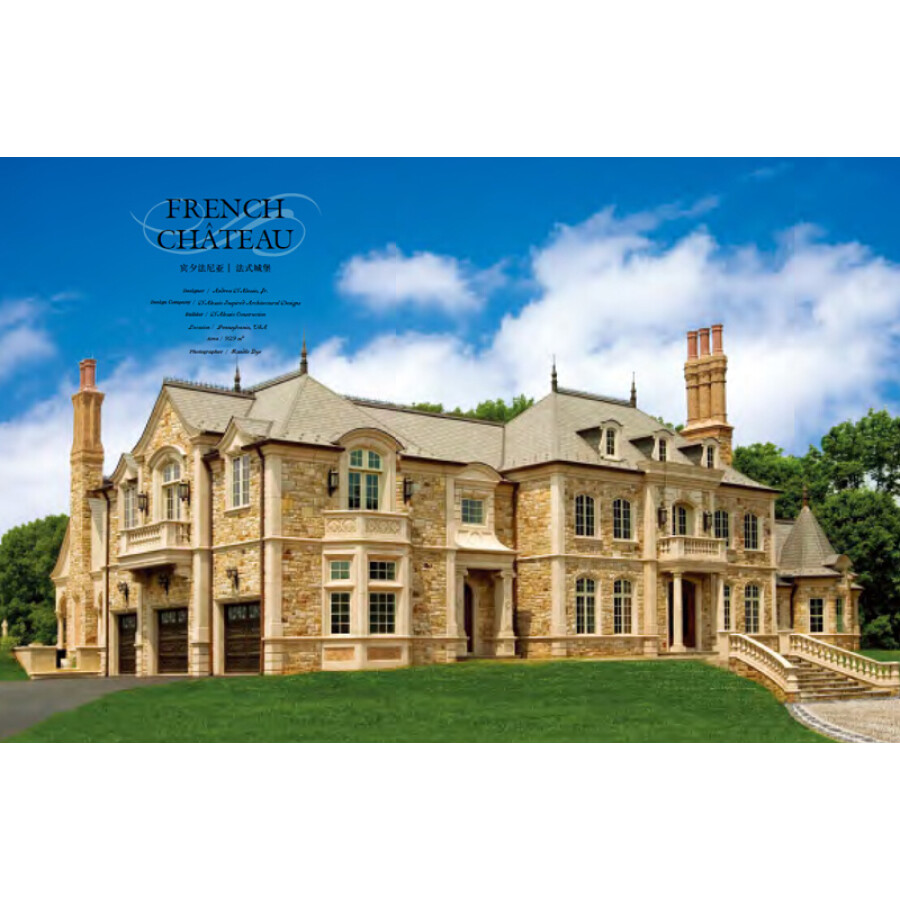 法式风格别墅图片