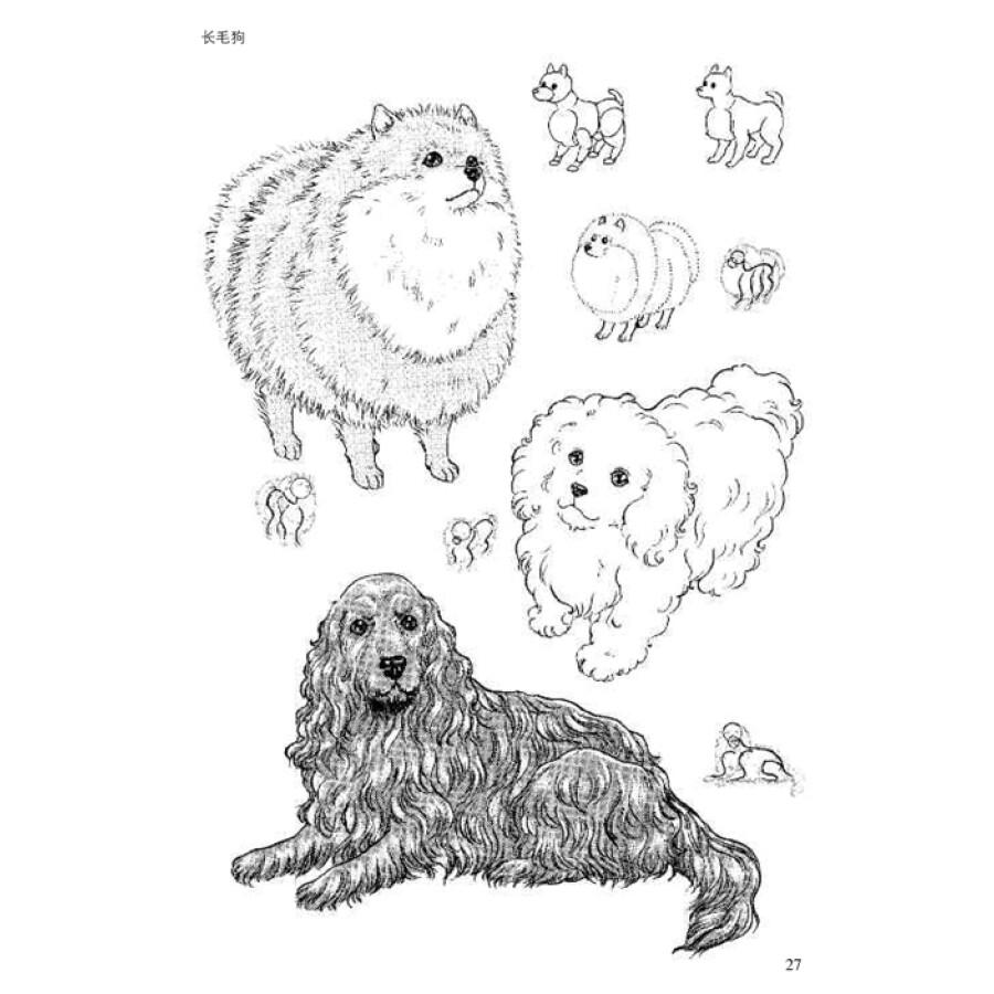 日本漫画手绘技法经典教程(11