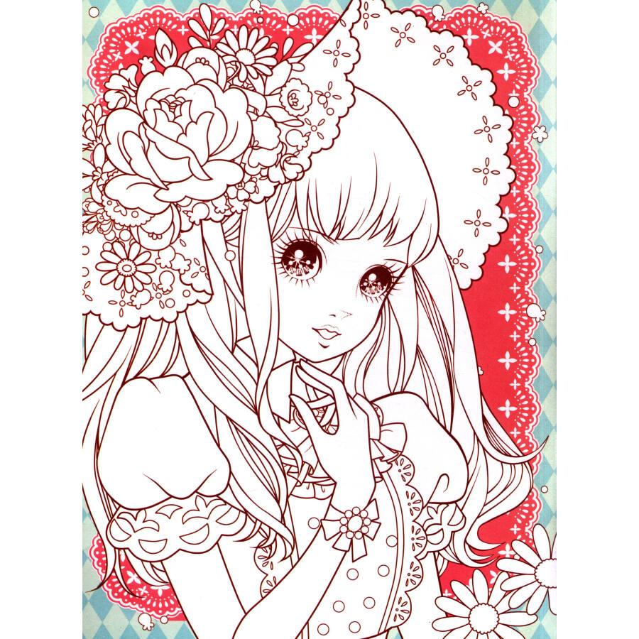 苏菲亚公主的剪纸步骤