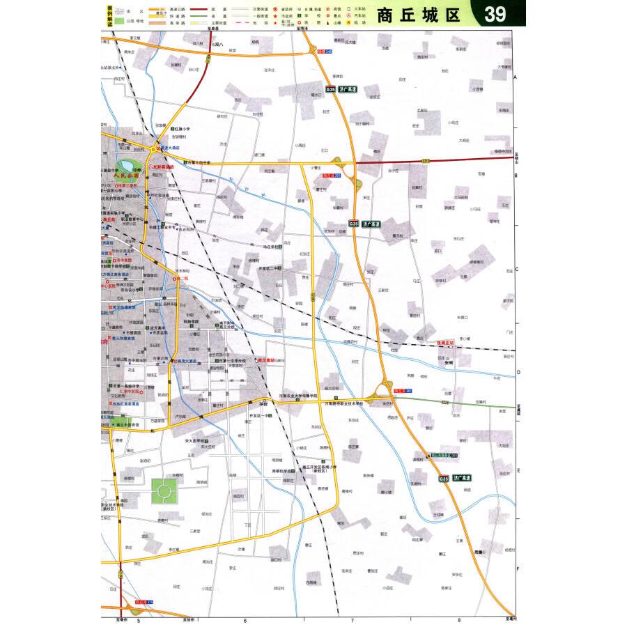 河南和山东,河北,山西,陕西,湖北,安徽高速公路及城乡公路网地图册图片