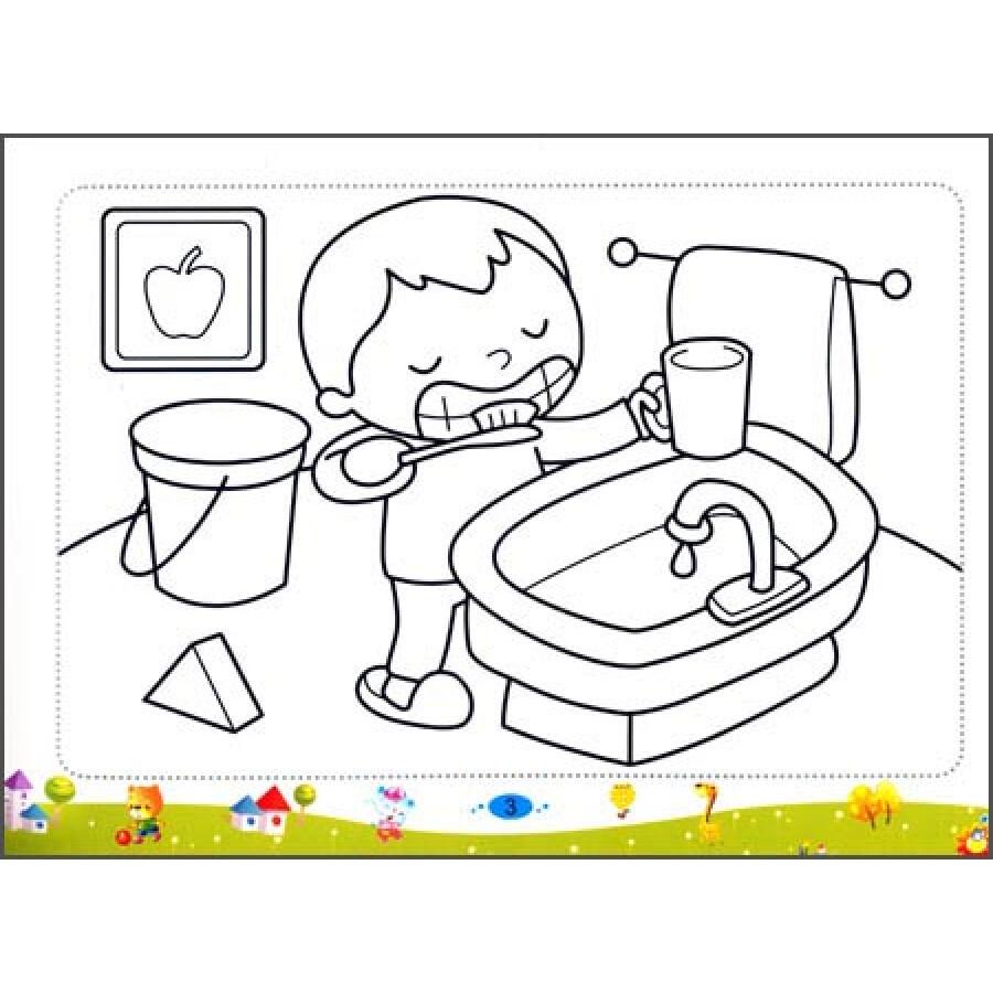 童彩笔画_少儿美术培训机构配套课本2:儿童彩笔画4