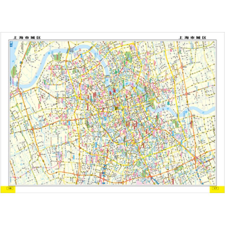 上海,江苏,浙江,安徽交通地图册(2015版)图片