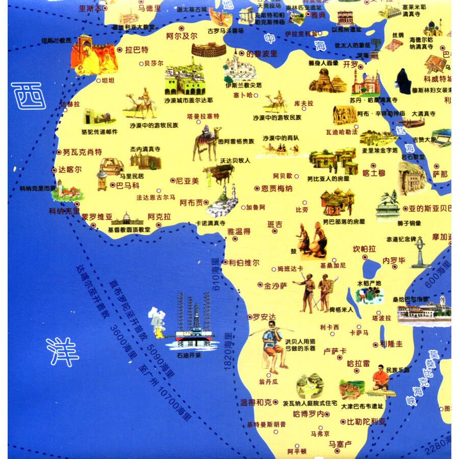 多彩世界手绘地图系列:多彩世界