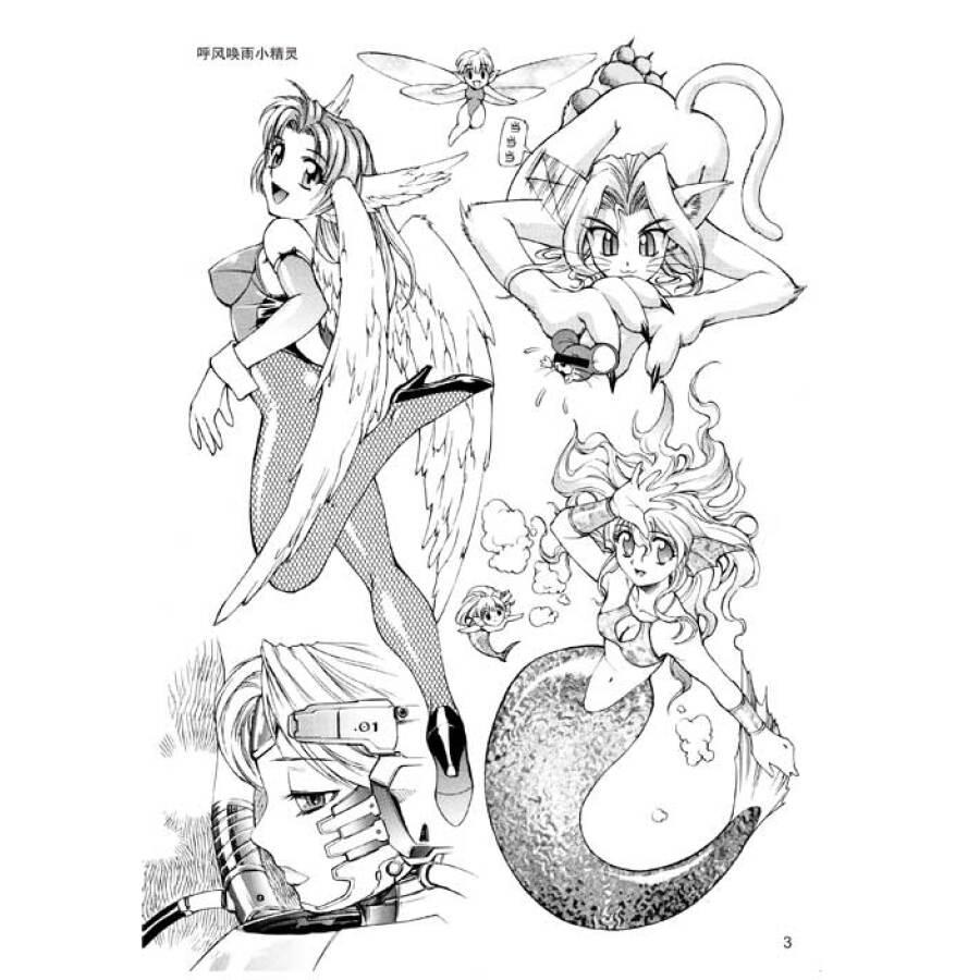 日本漫画手绘技法经典教程(5):美少女的画法
