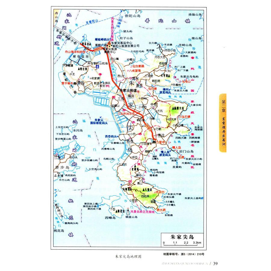 行走定海古城手绘地图