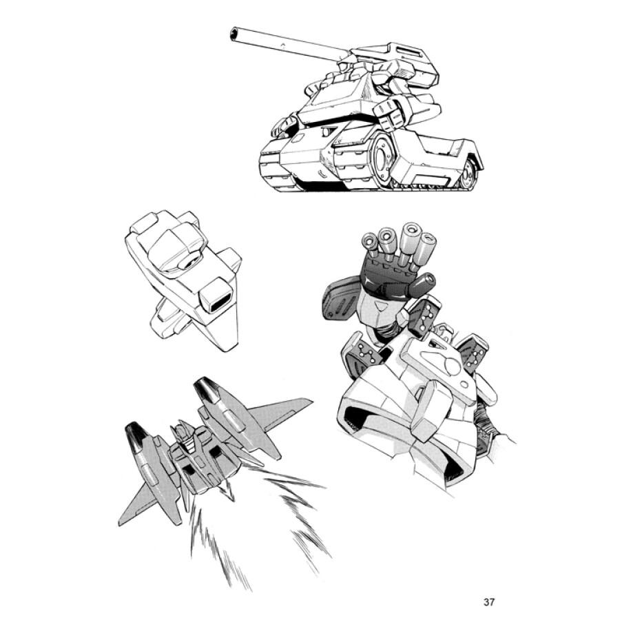 绘画 绘画技法 机器人的画法