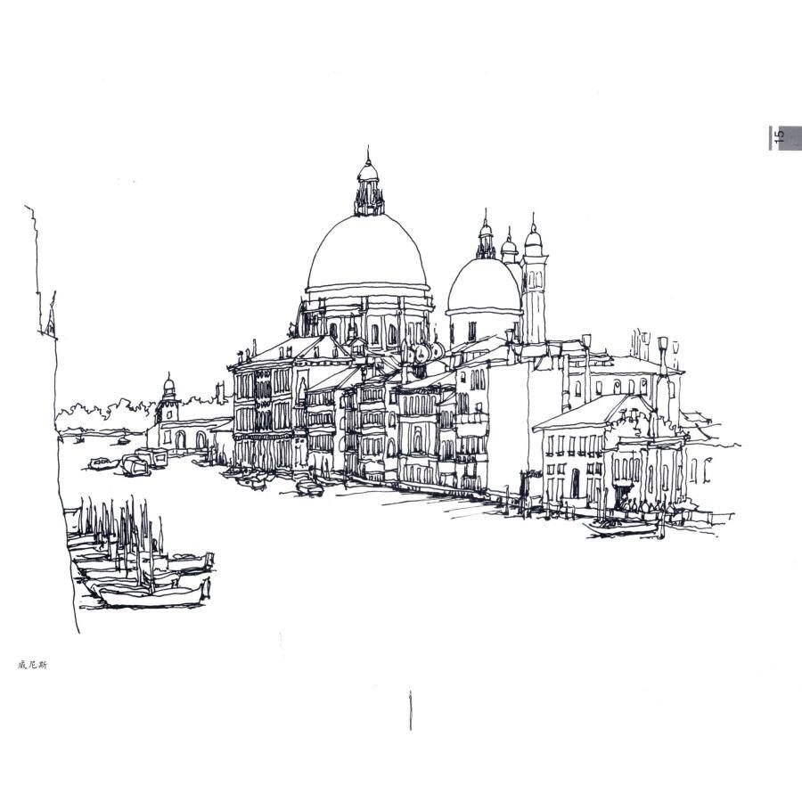 手绘效果图基础训练丛书:建筑线稿表现范本