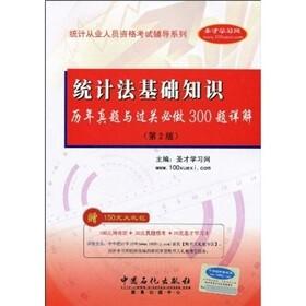内蒙古人口统计_人口统计基础知识
