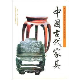 《明皇杂录》卷下载图片
