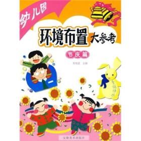 幼儿园重阳节节庆活动_六一儿童节节目单模板下载图片编号1204372
