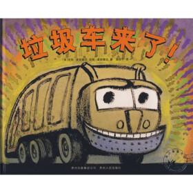 幼儿园教案垃圾车来了