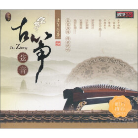 笑声弦音(2CD)-中国民族乐器-视频-京东JD音乐短古筝图片