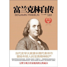 benjamin franklin revised essay Benjamin franklin essays: over 180,000 benjamin franklin essays, benjamin franklin term papers, benjamin franklin research paper, book reports 184 990 essays, term.