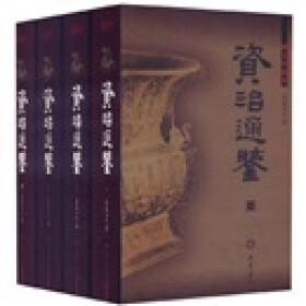 促销活动:京东商城 岳麓书社图书促销
