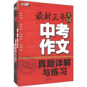 桥的作文_关于桥的作文:中国的桥_600字