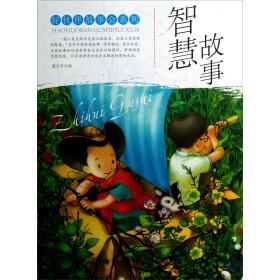 故事会小故事无水印,小刚 小娟 小明3人,日本雨后小故事小游戏
