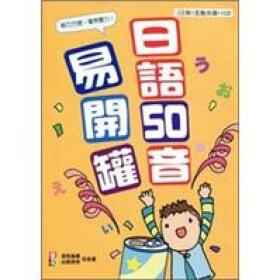 日语假名标注的方法(简单快速全文版)