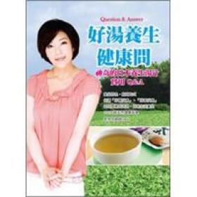 日本JChere日本SLIMDRAFTa瘦脸减肥药瘦脸,小组肥的婴儿能打女孩针吗图片