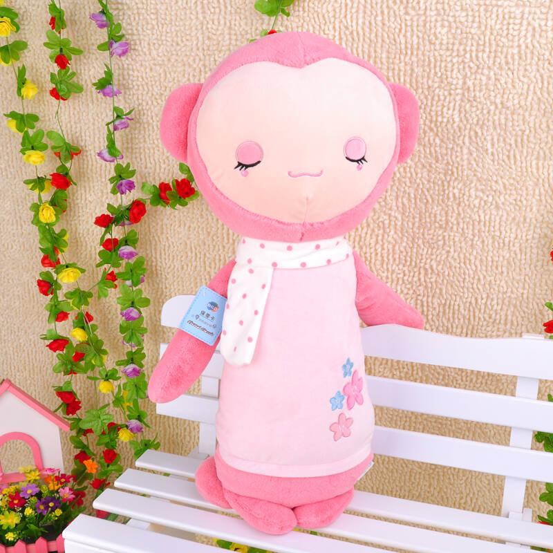 正版 可爱卡通猴子毛绒玩具 情侣公仔大号抱枕/靠垫 生日礼物六一礼物