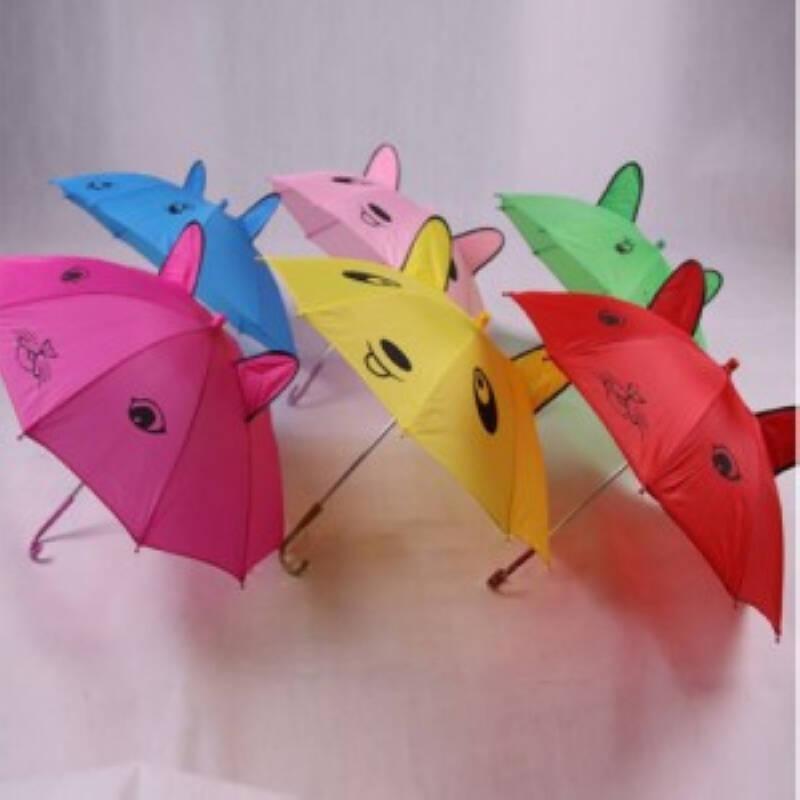 可爱猫耳朵儿童雨伞 中号