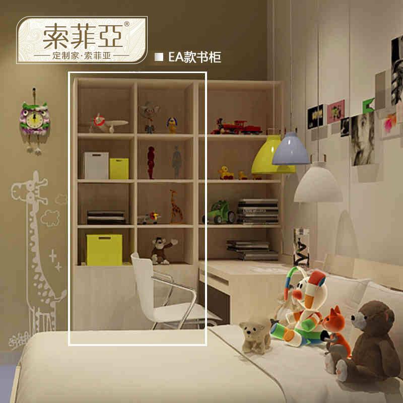 索菲亚家具 时尚简约风格白枫色书柜书架组合 枫木 柜体/平米