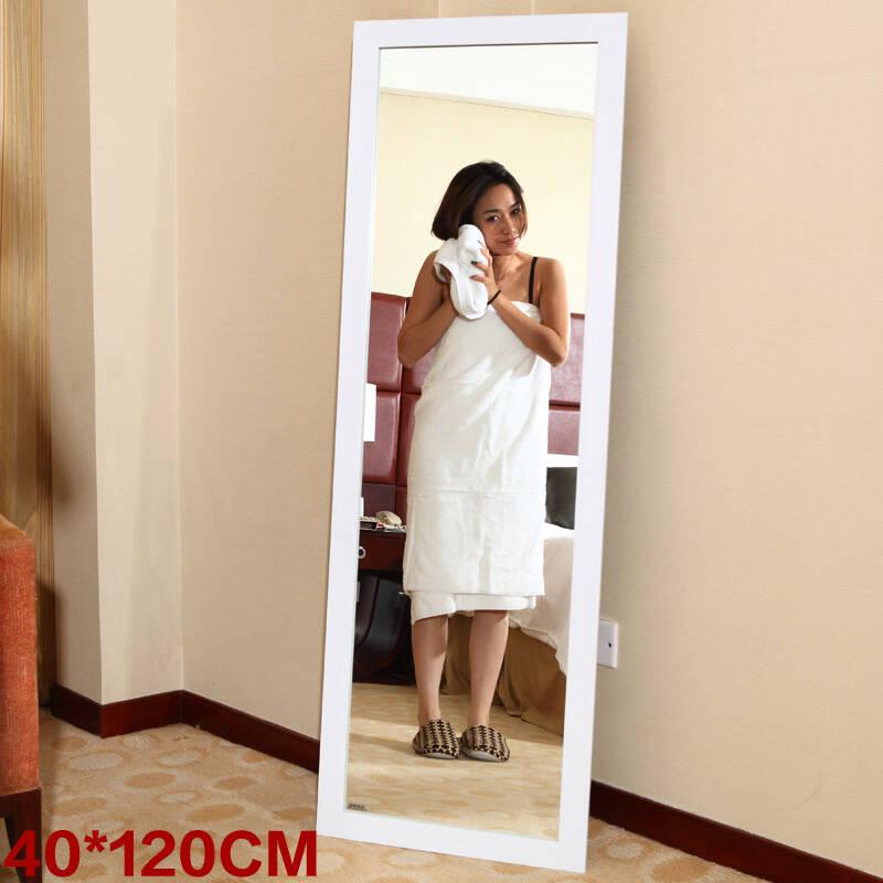 d牌家居 现代简约穿衣镜子 壁挂白色全身镜 典雅简约试衣镜 dl-501 白