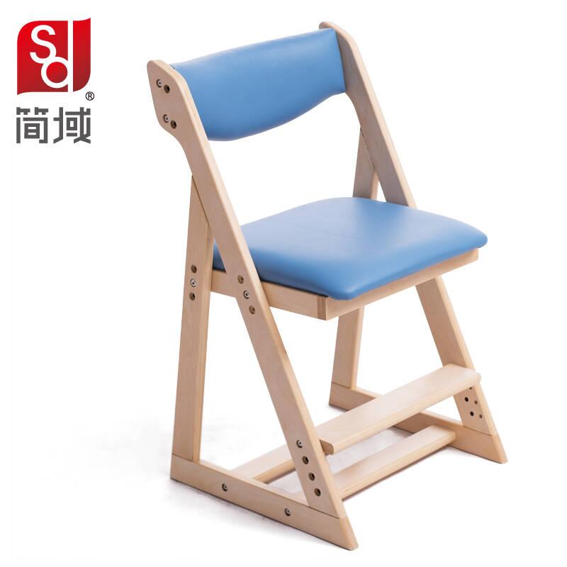 简域儿童学习椅升降书桌椅子小学生作业靠背凳子实