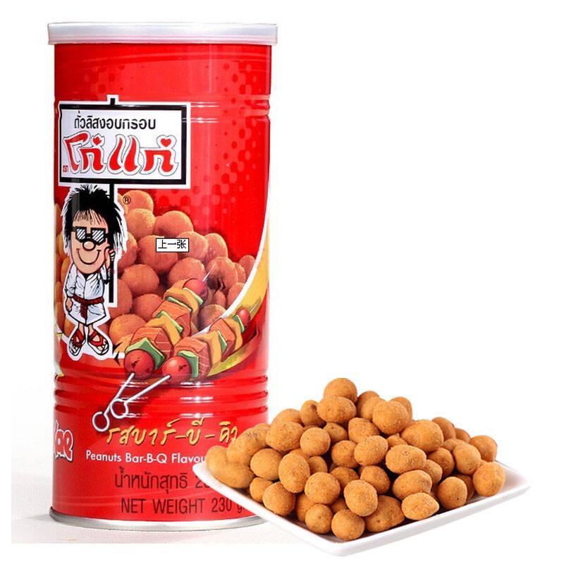 泰国大哥花生豆豌豆 烧烤味花生豆230g