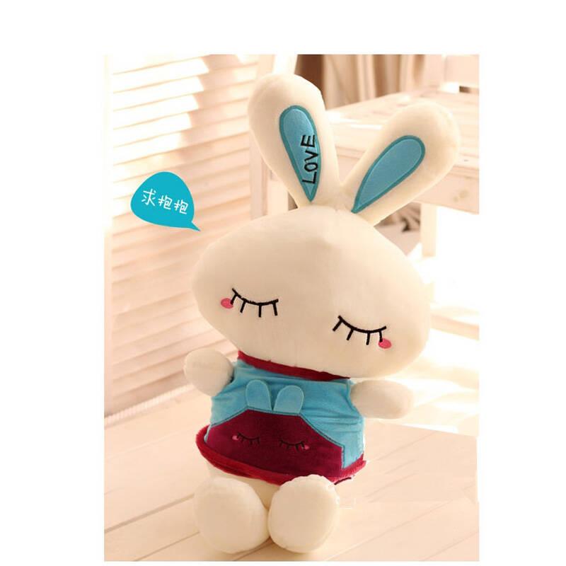 图图玩国 包邮love兔 超萌小兔子 可爱布娃娃 毛绒玩具 创意 生日礼物