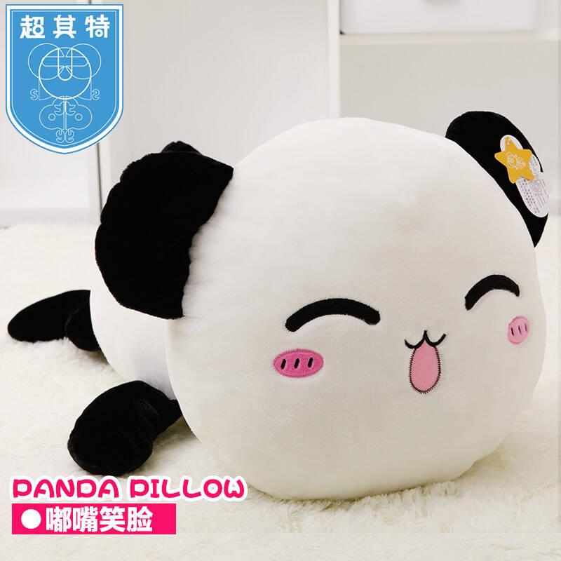 超其特趴趴熊猫抱枕公仔熊毛绒玩具大号布娃娃抱枕 靠枕生日礼物80