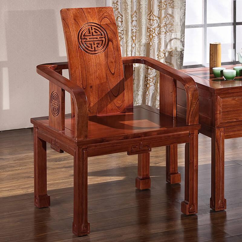 帝喜 中式家具 实木休闲椅子 仿古榆木椅 红木色 组合