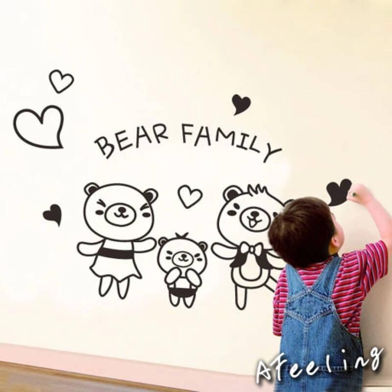 墙贴纸小熊一家 儿童卡通温馨卧室客厅墙贴画墙纸贴壁饰装饰l67 黑小