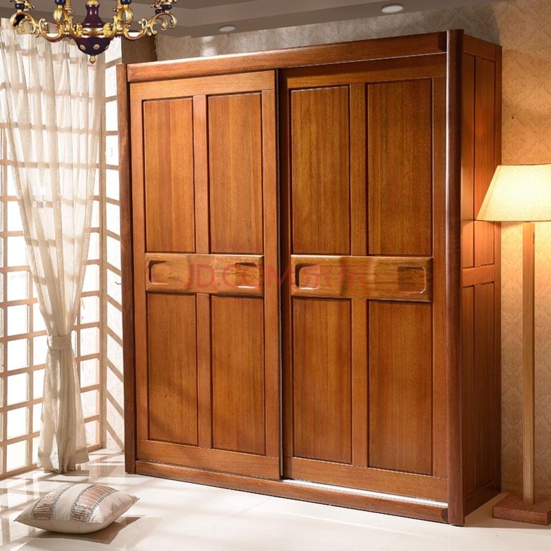 【蠡口家具馆】中式胡桃木移门衣柜 实木推拉门衣柜 两门衣柜衣橱