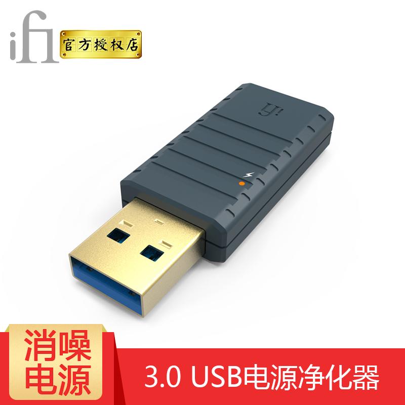 【ifi audio】iematch无损音频衰减器 3.