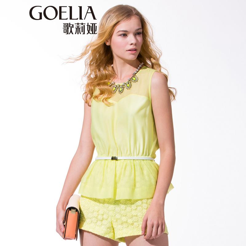 [品牌团]歌莉娅 goelia 夏装新款 收腰连体裤 155c1e020 y03浅黄 m