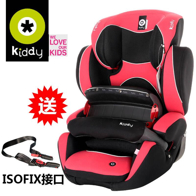 kiddy奇蒂儿童安全座椅