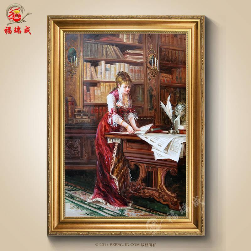 纯手绘油画 欧式客厅花卉有框画 餐厅山水风景印象装饰画 作品十一