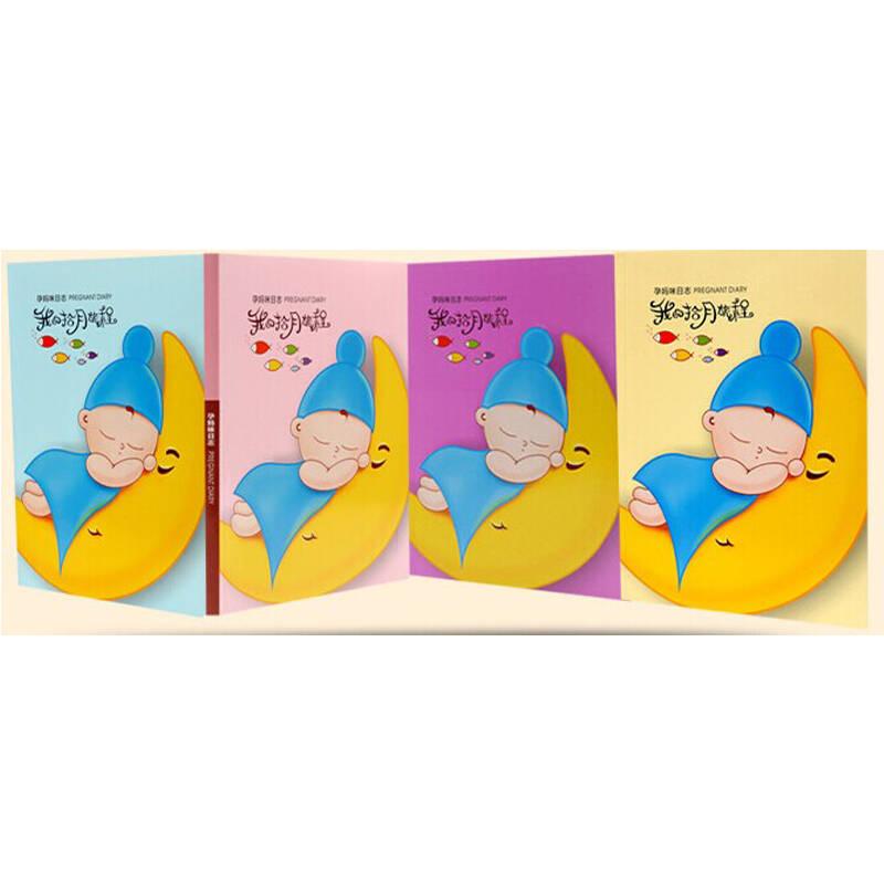 卡通 文艺/六一儿童节动物演出服装表演卡通服饰动物衣服连体衣可爱装扮...