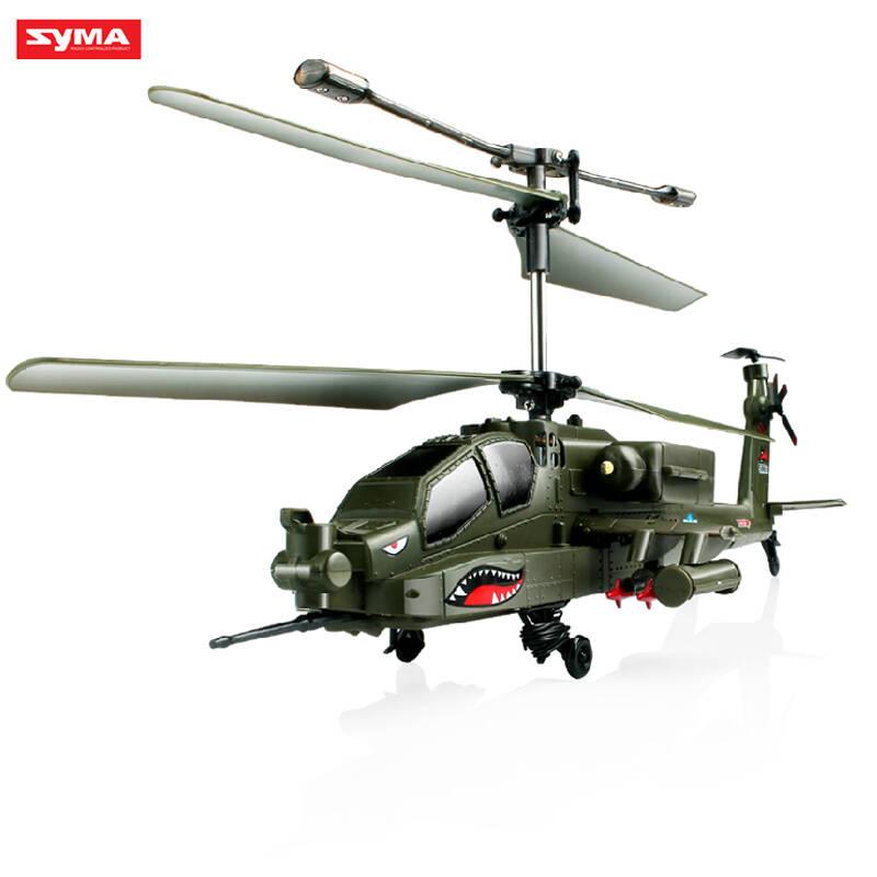 遥控飞机玩具司马航模 s113g无线遥控直升飞机 电动直升机玩具模型2.