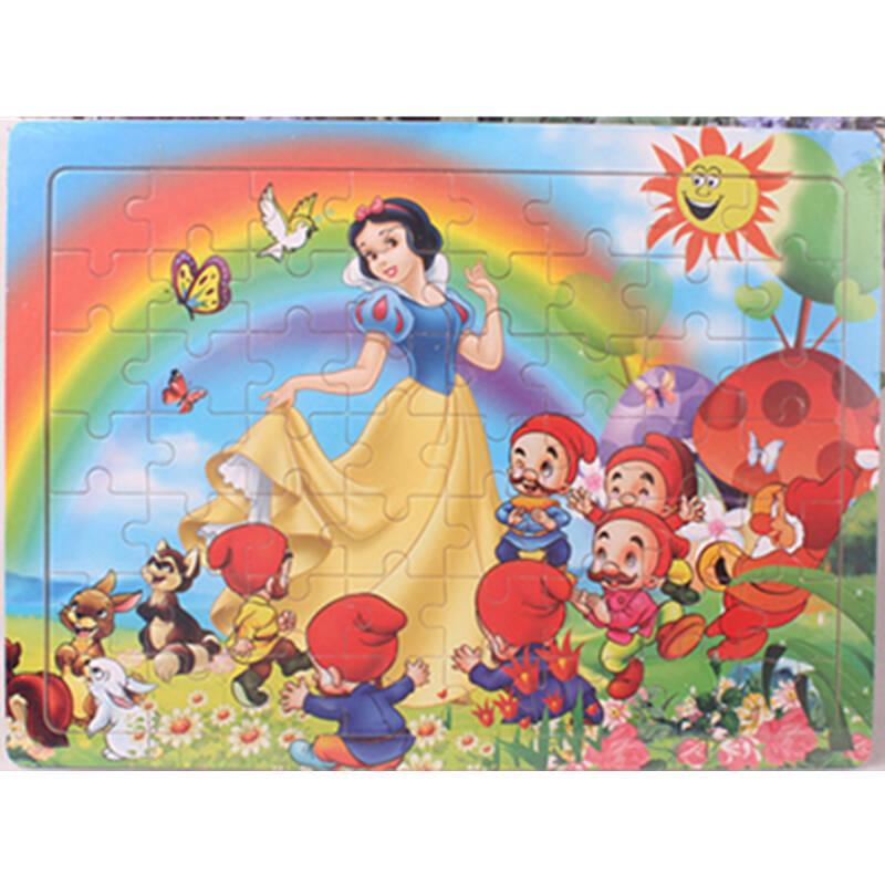 木有人 益智玩具 卡通动物 56片装 木质拼图 白雪公主