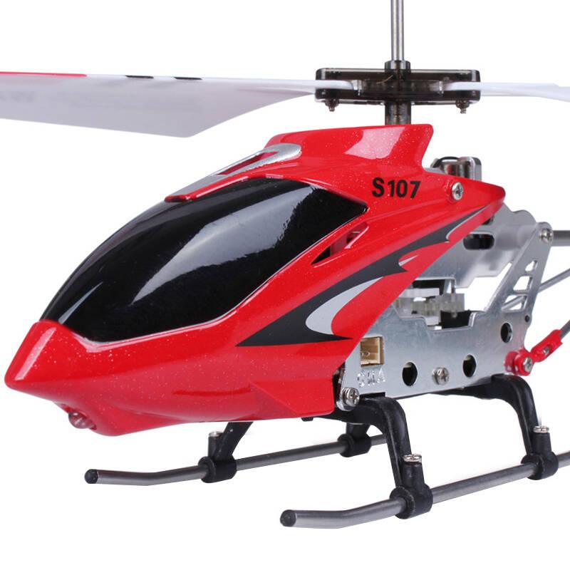 司马 全新耐摔王充电动3.5通遥控飞机 陀螺仪遥控直升
