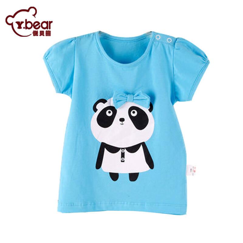 2014夏季儿童宝宝套装 婴儿衣服短袖t恤女宝宝卡通上衣公主打底衫