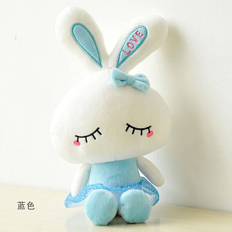 可爱小白兔毛绒玩具兔子玩偶布娃娃love兔公仔儿童创意礼品婚庆娃娃