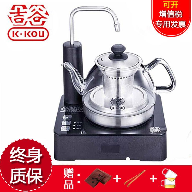 吉谷 电器电热水壶 煮茶壶二合一带抽水自动上水电水壶玻璃养生壶图片