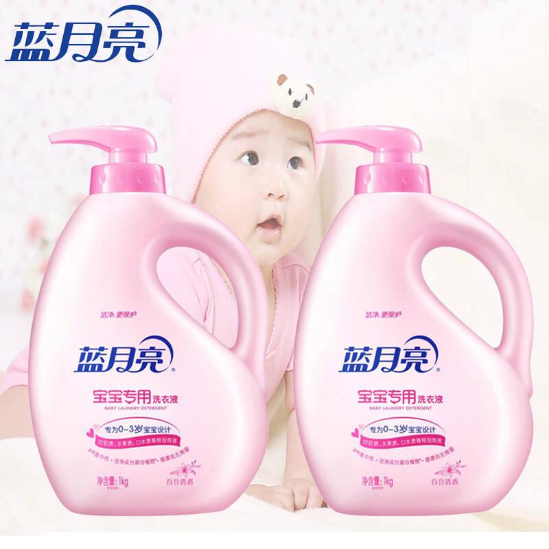 蓝月亮 衣物清洁 宝宝专用洗衣液1kg*2瓶